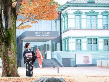 【初心者~中級者向け】金沢・兼六園周辺文化の森フォトセミナーを10月31日に企画します